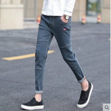 Men Korean Youth Fashion Casual Micro Elastic Denim Slim Pants