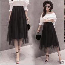 Women Korean Fashion Wild Fairy Two Layer High Waist Pleated Skirt