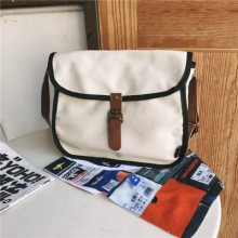 Men Korean Fashion  Small Diagonal Retro Canvas Messenger Bag