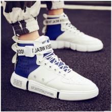 Men Korean Fashion Lightweight Hi Top Breathable Casual Sport Shoes