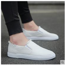 Men Fashion Classic Solid Color Casual Canvas Cloth Shoes