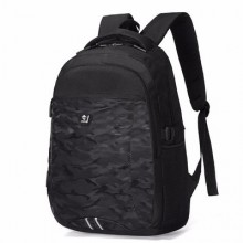 Men Youth Street Fashion Large Capacity Wild Travel Casual Backpack