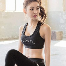 Women High Quality Quick Dry Anti Sagging Fitness Yoga Sports Bra