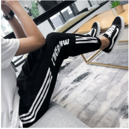 Men Korean Fashion Youth Trendy Harem Slim Feet Casual Trouser