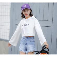 Women Korean Trend  Crop Top Long Sleeve Loose Hooded Jacket