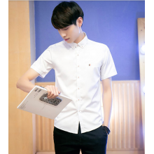 Men Fashion Summer Short Sleeve Collar Slim Solid Color Casual Shirt
