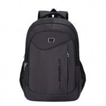 Men Trendy Large Capacity Casual Travel Backpack