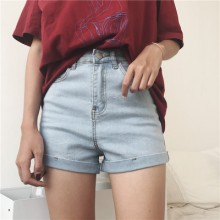 Women Korean Fashion Wild High Waist Denim Shorts