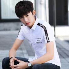 Men Fashion Summer Trend Youth Short Sleeve Student Style Shirt