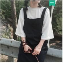 Women Korean Fashion Two Piece Suit Strap Long Thin Jump Skirt
