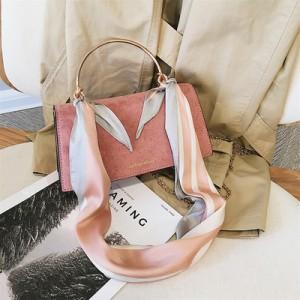Women Korean Fashion Wild Messenger Chic Chain Square Bag