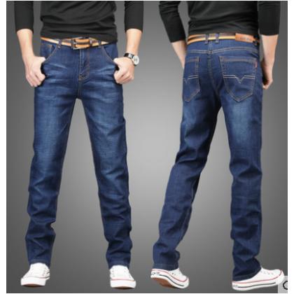 Men Fashion Street Style Thin Slim Straight Long Denim Pants