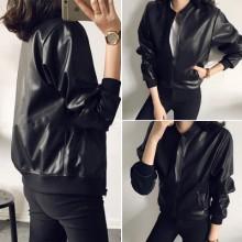 Cool Korean Style Leather Jacket