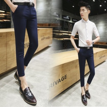 Men Super Skinny Fit Casual Fashion Trousers