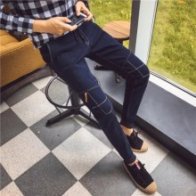 Korean Men's Elastic Jeans