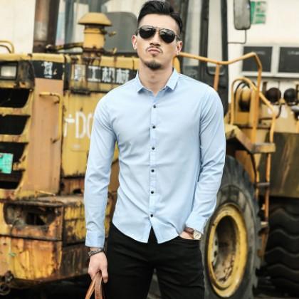 Men Classic Slim Long Sleeve Shirt