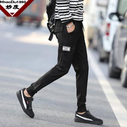 Men Casual Sports Pocket Harem Long Pants