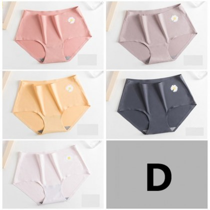 Women Clothing Seamless Cotton Crotch Antibacterial Mid-waist Breathable Underwear