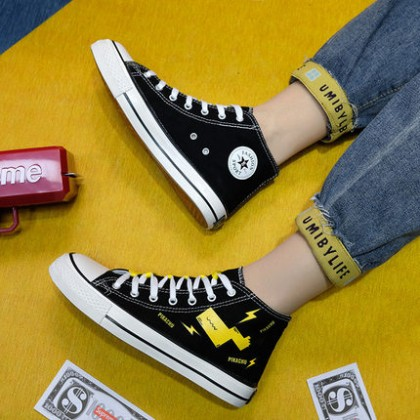 Men High Top Trend Korean Sneakers Shoes