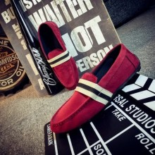 [PRE-ORDER] Men England Stripe Simple Casual Shoes