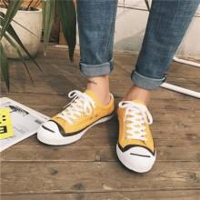 Men Korean Smiley Canvas Casual Shoes
