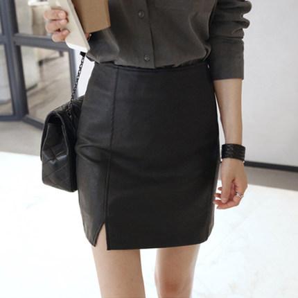 Women Sexy High Waist Slim Fit PU Leather Skirt