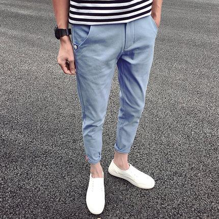 Men Casual Slim Harem Long Pants