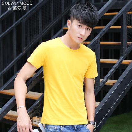 Men Simple Basic Color Short Sleeve T Shirts
