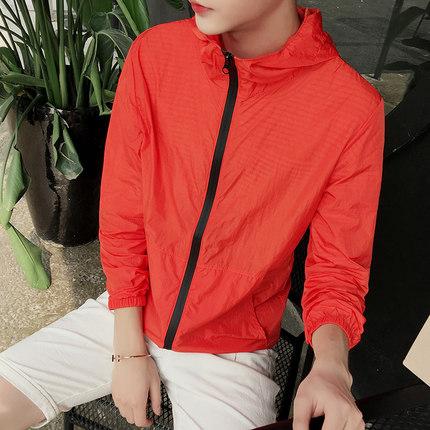 Men Thin Sun Protectoin Clothing Long Sleeve Zipped Jacket