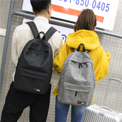 Men Couple Simple Basic Backpack