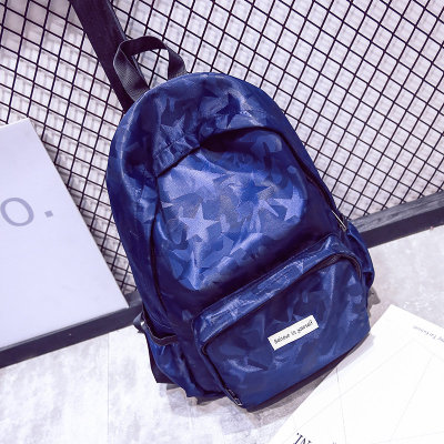 Women Fashion Shinny Star Nylon Backpack