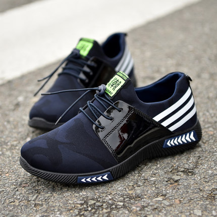 Men Elastic PU-Mix Casual Sport Shoes
