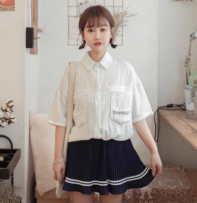 Women Cute Pleated Stripe Mini Skirt