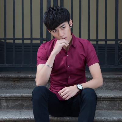 [READY STOCK] Men Plain Working Office Formal Short Sleeve Shirt