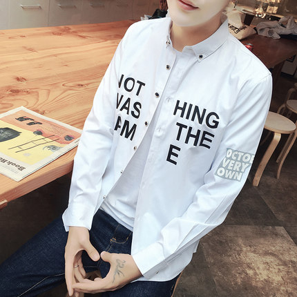 Men Letters Casual Outing Long Sleeve Shirt