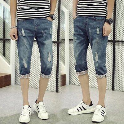 Men Ripped Design 3/4 Denim Jeans