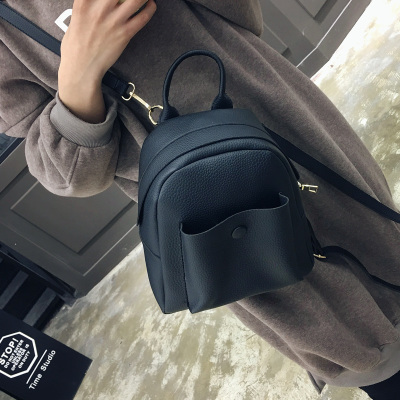 Women Simple Design Soft PU Leather Pocket Casual Backpack
