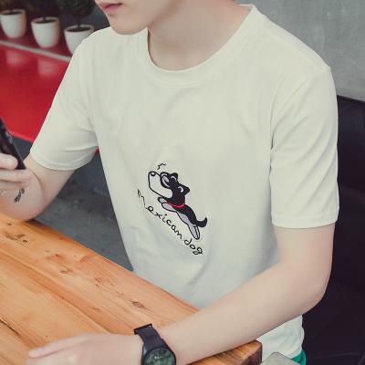Men Cute Cartoon Round Neck T-Shirt