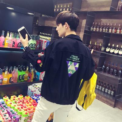 Men Korean Trendy Button-Down Jacket