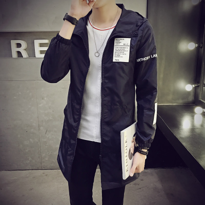 Men Korean Fashion Hooded Long Jacket