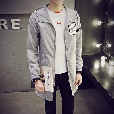 Men Korean Fashion Hooded Long Jacket