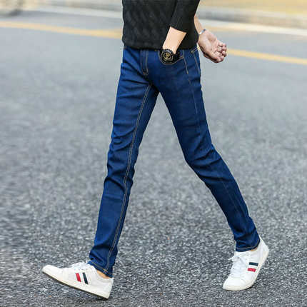 Men Korean Skinny Jeans Long Pants