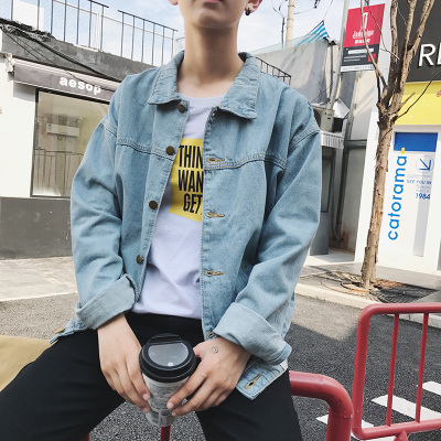Men Denim Male Korean Students Jacket