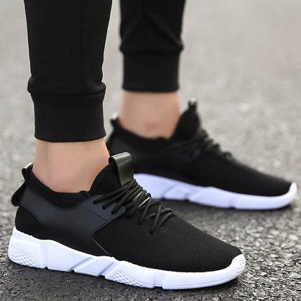 Men Korean Velvet Cotton Lace Elastic Sport Shoes