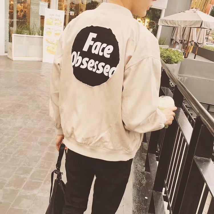 Men Loose Varsity Jacket
