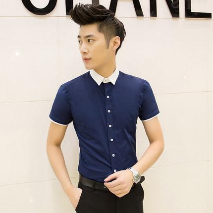 Men Summer Sweater Stitching Short-Sleeved Shirt