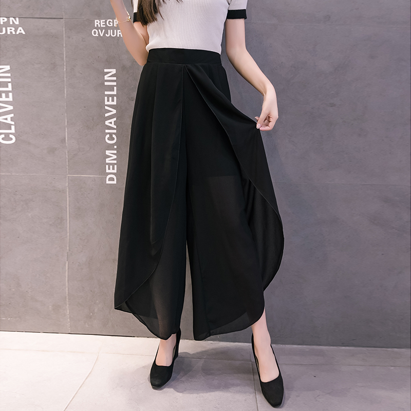 Women Casual Trousers Loose Tight Waist High Waist Rejection Leg Pants