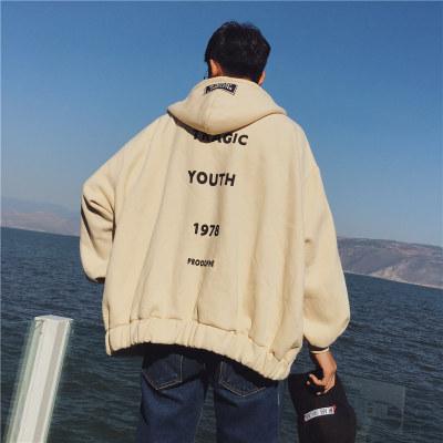 Men Korean Tide New Wild Hooded Jacket
