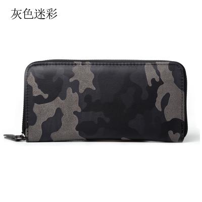 Men Casual Handbags Trendy Cortex Long Wallet