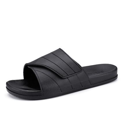 Men Flip Drag Slippers, Trendy Beach Bathroom Indoor Thick Bottom